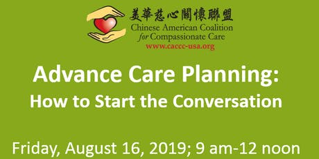 CACCC presents Advance Care Planning: How to Start the Conversation tickets