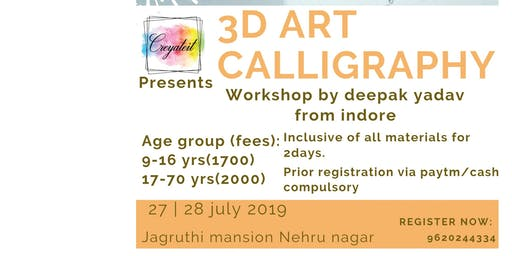 3D calligraphy workshop