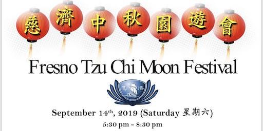 Fresno Tzu Chi Moon Festival