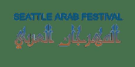 Seattle Arab Festival Friday Reception tickets