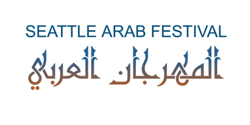 Seattle Arab Festival Friday Reception