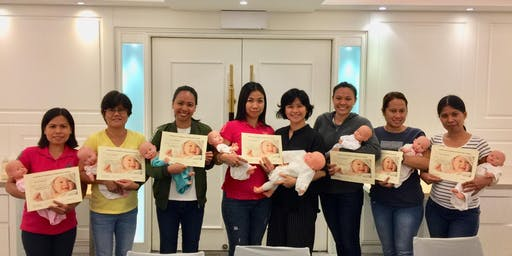 Level 1: Infant Care Class 新生嬰兒護理班(Course no. EE20190830a)