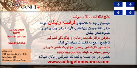 French & Immigration - Persian session tickets
