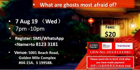 Hungry Ghost Festival Cultural Legend Talk tickets