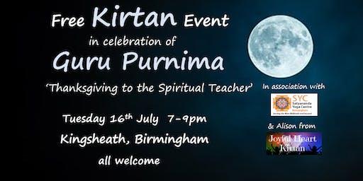 Guru Purnima Kirtan, Kingsheath, Birmingham