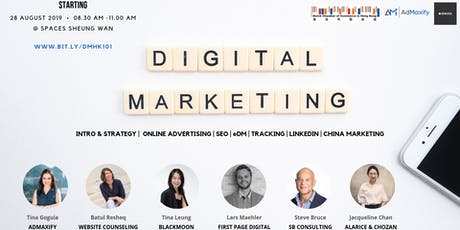 Digital Marketing Introduction & Strategy tickets