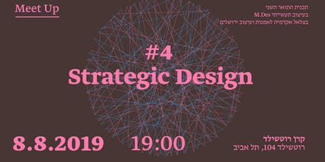 STRATEGIC DESIGN: M.des Bezalel alumni - Design management meetup#4 tickets