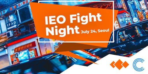 IEO Fight Night