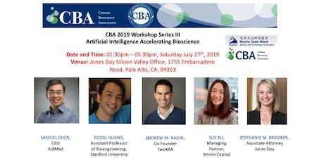 CBA 2019 Workshop Series III tickets
