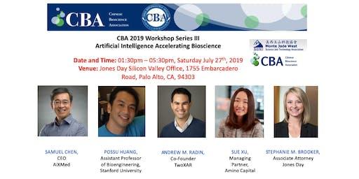 CBA 2019 Workshop Series III