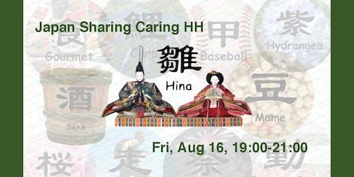 Copy of Japan Sharing Caring HH