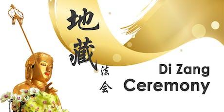 Di Zang Ceremony tickets