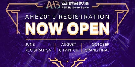 Asia Hardware Battle 2019 - Singapore City Pitch tickets