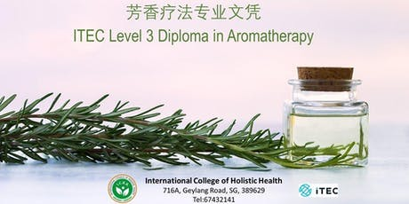 英国 ITEC 芳香疗法课程说明会 UK ITEC Aromatherapy Certified Course Preview tickets