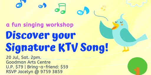 Discover Your Signature KTV Song!