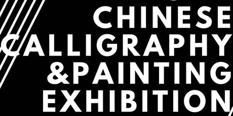 2019 York Chinese Calligraphy and Painting Exhibition tickets