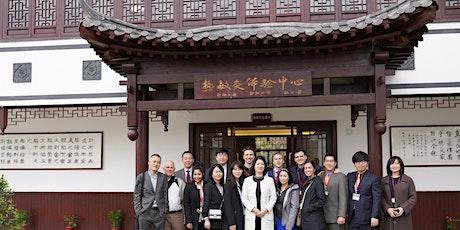 中医药文化璀璨之旅 China Trip of Traditional Chinese Medicine tickets