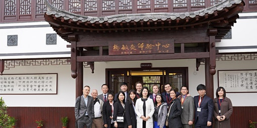 中医药文化璀璨之旅 China Trip of Traditional Chinese Medicine
