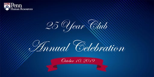 25 Year Club Annual Celebration