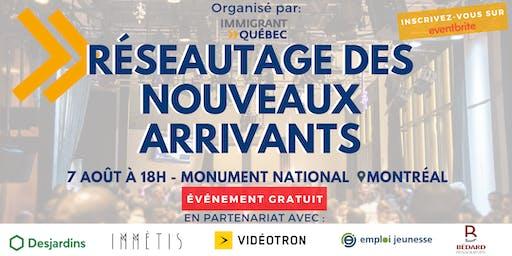 """Réseautage de bienvenue """"nouveaux arrivants à Montréal"""""""