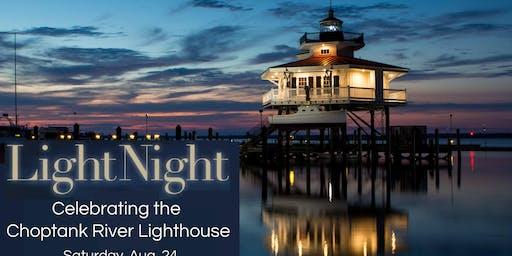 Light Night! Celebrating the Choptank River Lighthouse