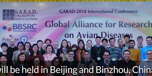 GARAD-2020