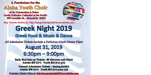 GREEK NIGHT - an ALOHA YOUTH CHOIR Fundraising Event on August 31, 2019