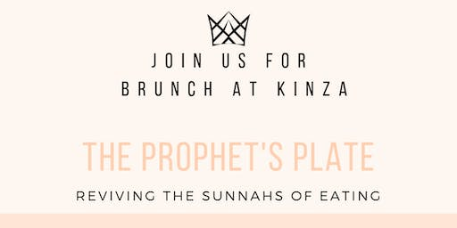 The Prophet's Plate: Reviving the Sunnah