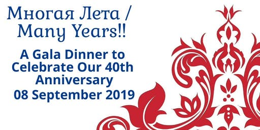 40th Anniversary Gala Dinner for the Slavyanka Russian Chorus