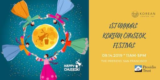 "SF Bay Area Korean Harvest ""Chuseok"" Festival"