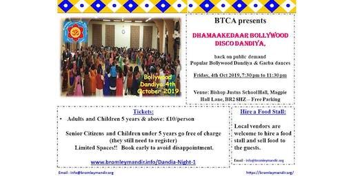 Navratri Utsav Dandia Night 1 - 04Oct2019