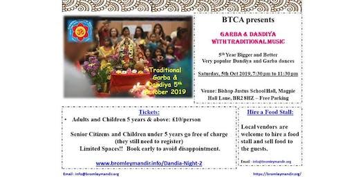 Navratri Utsav Dandia Night 2 - 05Oct2019