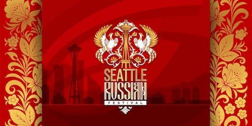 Seattle Russian Festival