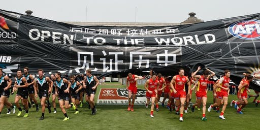 7月27号 - 世华教育 - 2019AFL澳式橄榄球观赛活动
