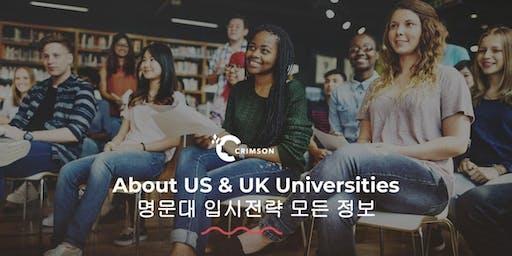 Crimson: About US & UK Universities & Workshop |Chatswood