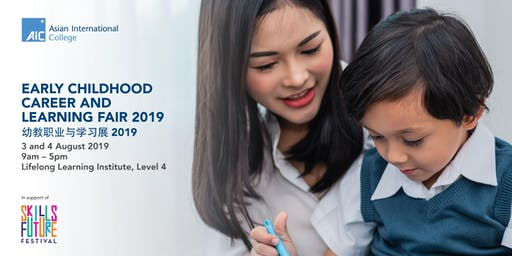 Early Childhood Career and Learning Fair 2019 幼教职业与学习展2019