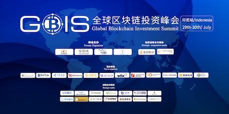 Global Blockchain Investment Summit tickets