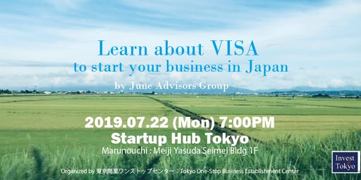 Learn about visa to start your business in Japan