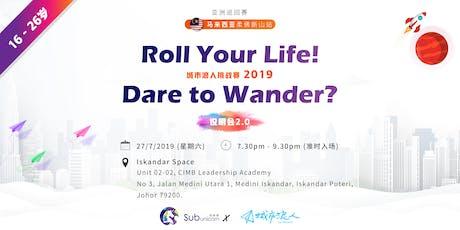 Roll Your Life, Dare to Wander 城市浪人挑战赛2019 - 马来西亚新山站 tickets