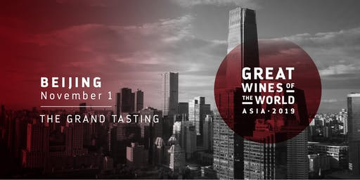 Great Wines of the World 2019: Beijing Grand Tasting