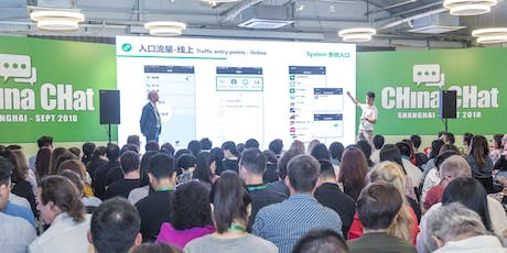 WeChat & China Digital Marketing Conference - CHina CHat 2019 tickets