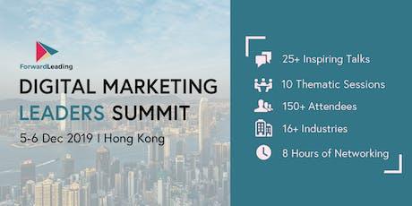 Digital Marketing Leaders Summit Hong Kong 2019 tickets
