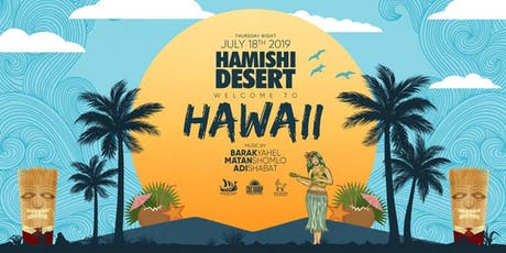 Exams are Over Lets go to Hawaii // Aloho HAWAII party at desert// 18/7 tickets