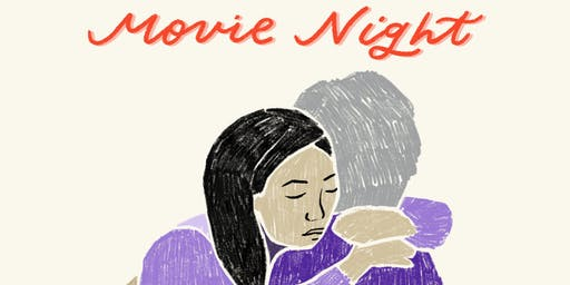 Summer Movie Nights: Farewell