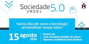 Sociedade 5.0   ソサエティ 5.0