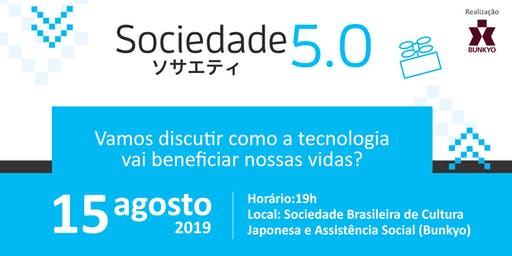 Sociedade | ソサエティ 5.0