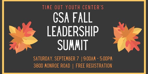 GSA Fall Leadership Summit 2019