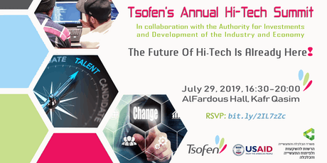 Tsofen's HiTech Summit 2019: The Future of HiTech is Already Here! tickets