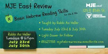 Hebrew Reading Review with Rabbi Avi Heller July 23rd & 30th 2019 tickets