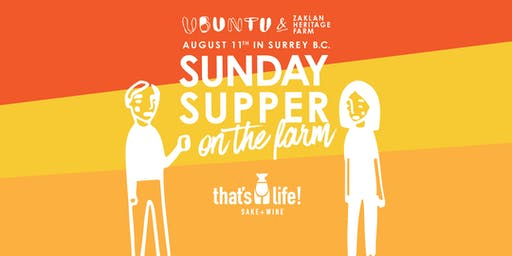 Sunday Supper on The Farm - Ubuntu Canteen and Zaklan Heritage Farms